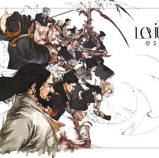 Levius/est