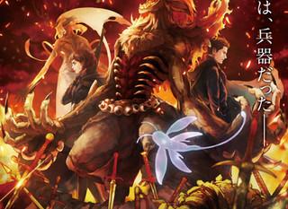 TVアニメ『Fairy gone』発表