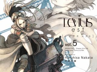 Levius/est 第5巻発売のお知らせ