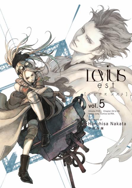 Levius/est vol.5