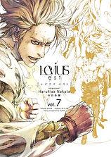 Levius/est 7, レビウスエスト, レビウス