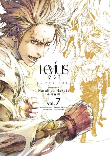 Levius/est vol.7
