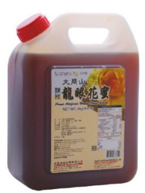 Honey Longan Syrup   Bubble Tea Singapore