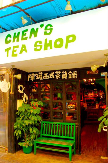 Bubble Tea Singapore.jpg
