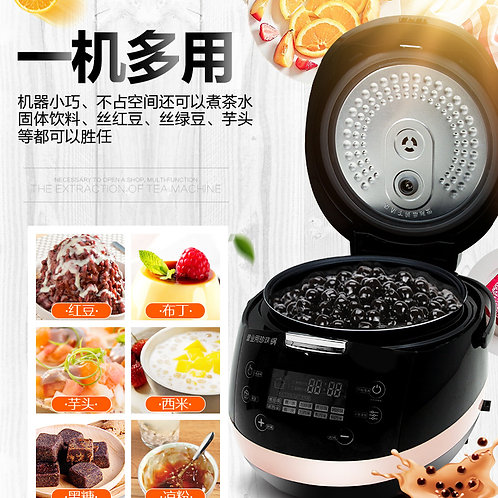 Pearls Cooker | Bubble Tea Machines Supplier Singapore