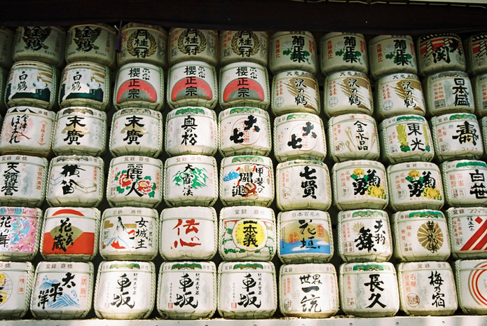 JAPAN2016MAY_CANONF1_PORTRA400_210.jpg