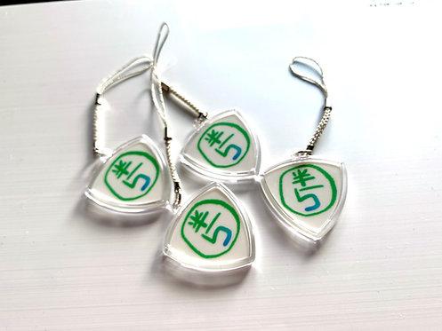 半5ピックキーホルダー(緑)
