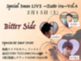 915EC7F5-5982-4A78-B7CD-AF69480F3F06.jpe