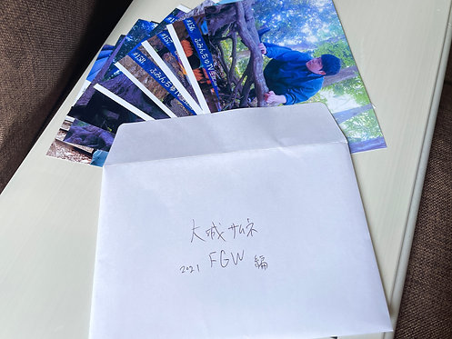 ふみんちゅTV GW写真(10枚セット)