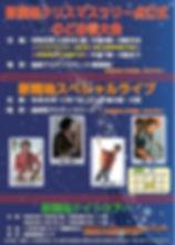 12.7金武町祭り.JPG