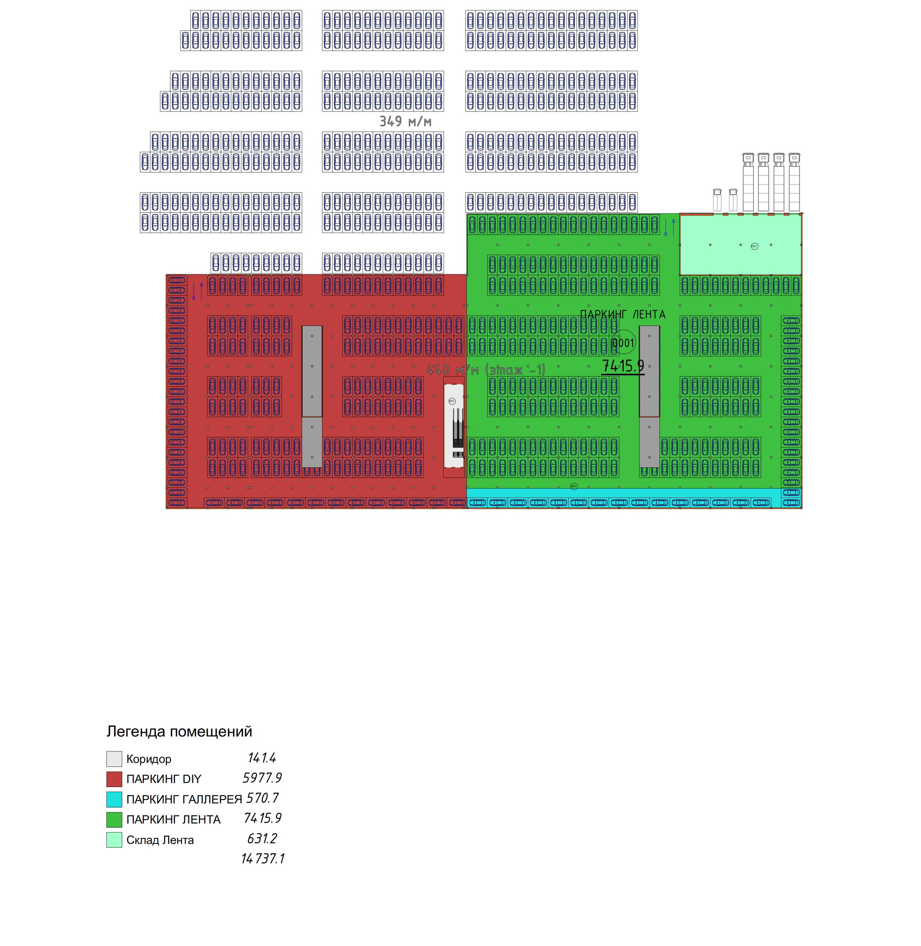 План -2-го этажа