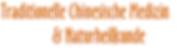 Akupunktur, Tuina, Massage, Moxibustion, Schröpfen, Pflanzenheilkunde, Ernährungsberatung und Qi Gong Kurse - Traditionelle Chinesische Medizin TCM, Sandra Dünki