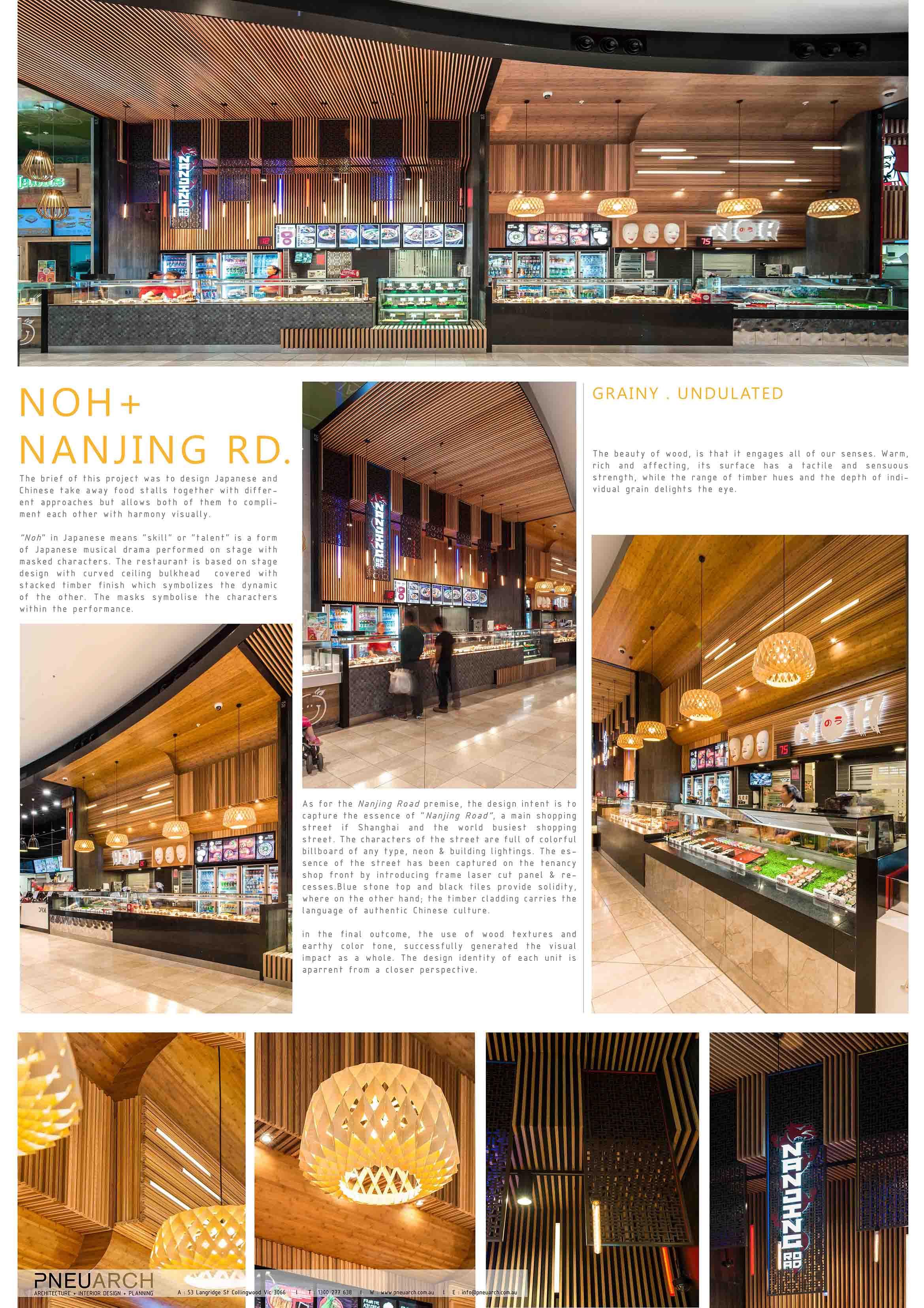 Noh+Nanjing Road
