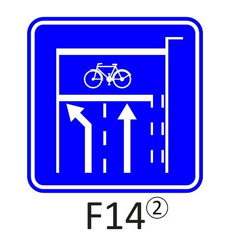 Verkeersbord F14 - klasse 2