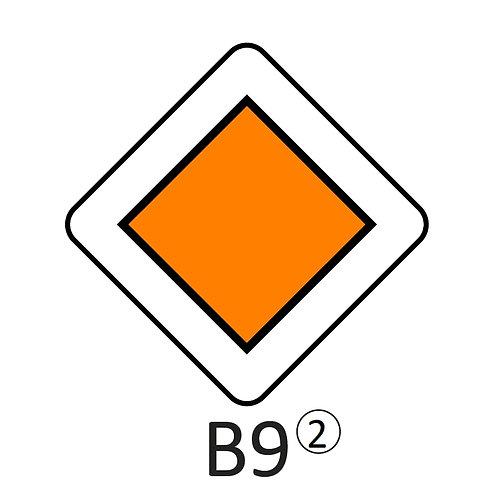 Verkeersbord B9 - klasse 2
