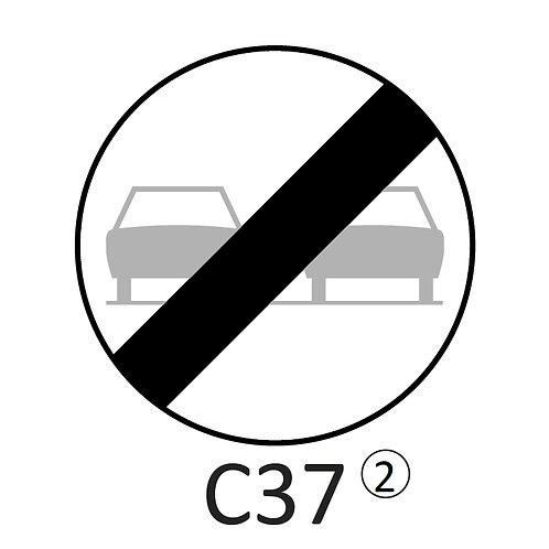 Verkeersbord C37 - klasse 2
