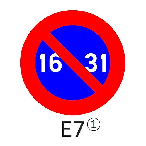 Verkeersbord E7 - klasse 1