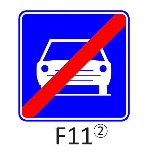 Verkeersbord F11 - klasse 2
