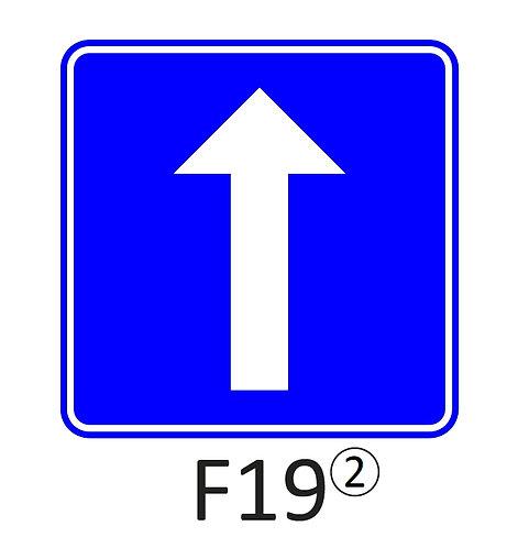 Verkeersbord F19 - klasse 2