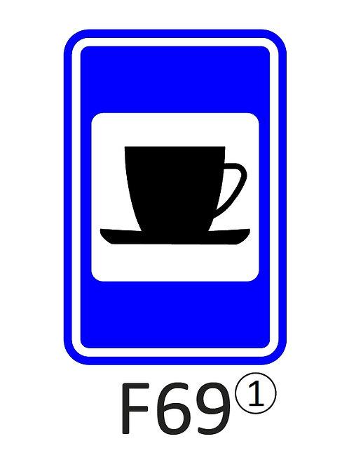 Verkeersbord F69 - klasse 1