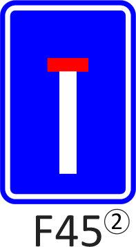 Verkeersbord F45, b - klasse 2