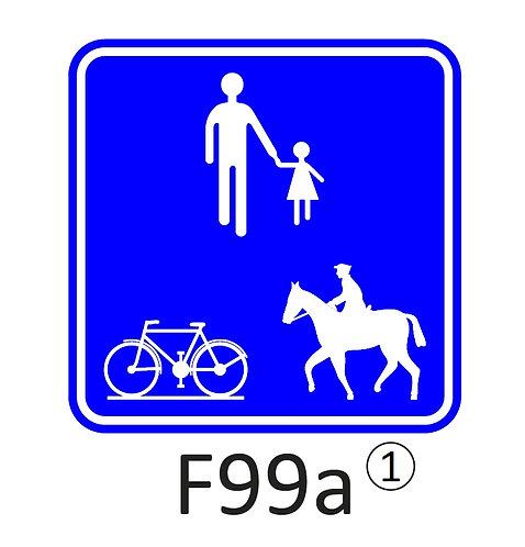 Verkeersbord F99 a, b, c  - klasse 1