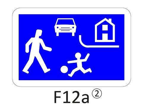 Verkeersbord F12 a, b - klasse 2