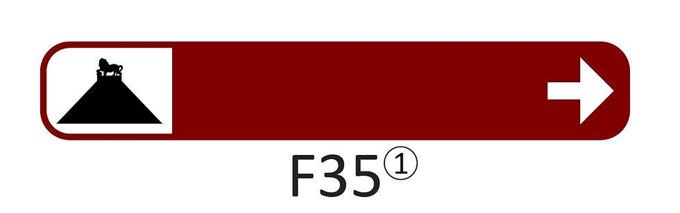Verkeersbord F35 - klasse1
