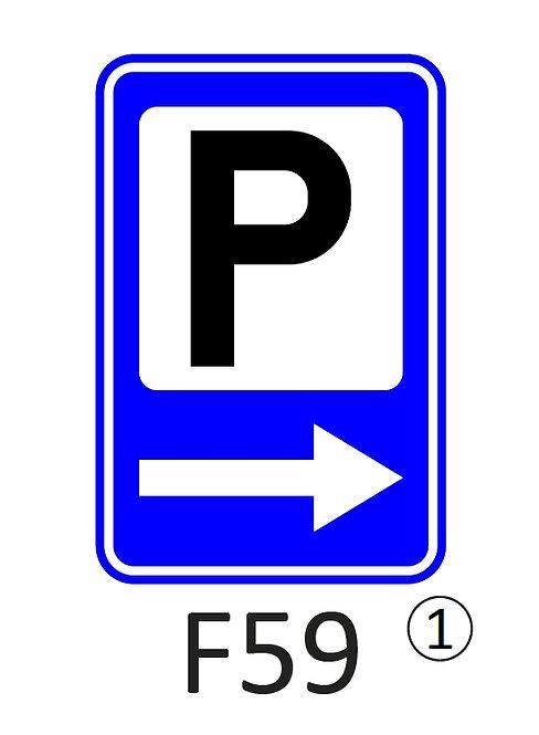 Verkeersbord F59 a, b - klasse 1