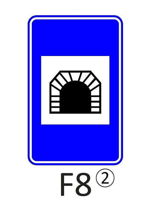 Verkeersbord F8 - klasse 2