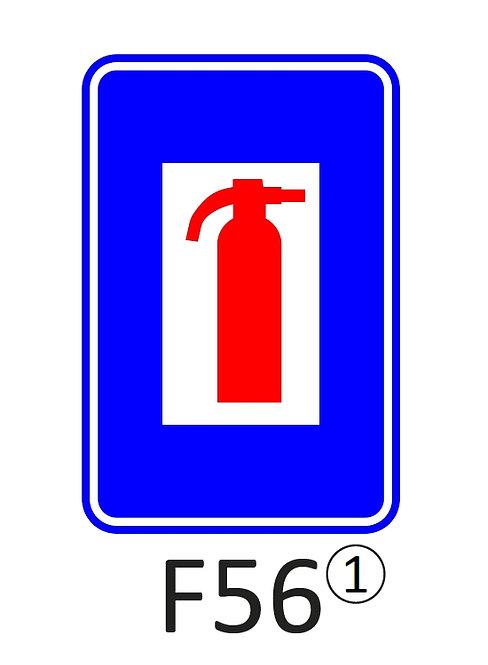 Verkeersbord F56 - klasse 1