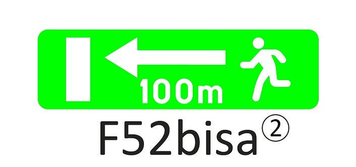 Verkeersbord F52bis a, b - klasse 2
