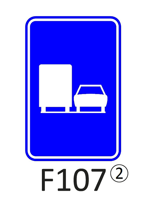 Verkeersbord F107 - klasse 2