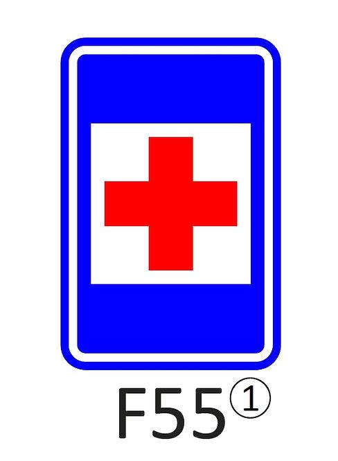 Verkeersbord F55 - klasse 1