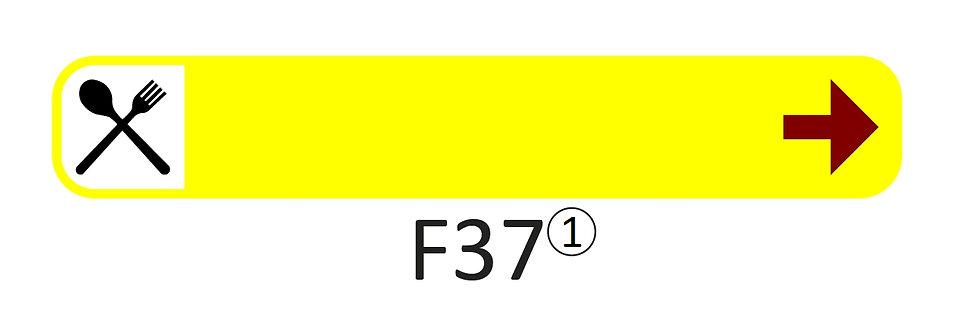 Verkeersbord F37 - klasse 1