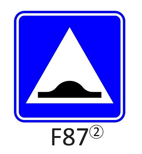 Verkeersbord F87 - klasse 2