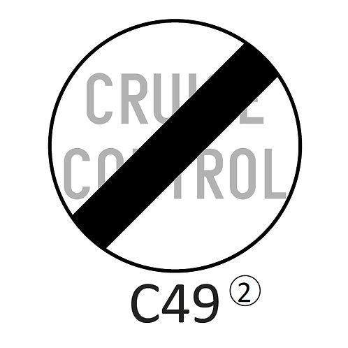 Verkeersbord C49 - klasse 2