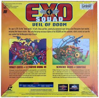 exo-squad-laser-disc-veil-of-doom2.jpg