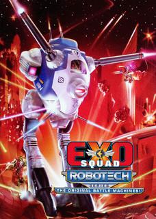 robotech-tactical-battle-pod-16.jpg