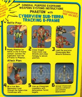 exo-squad-cyber-view-phaeton-1.jpg