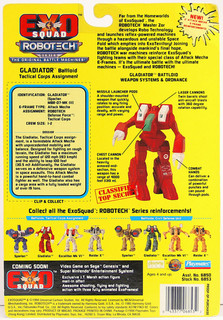 robotech-gladiator-tactical-3.jpg