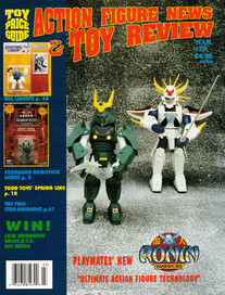 toy-price-guide-1-1.jpg