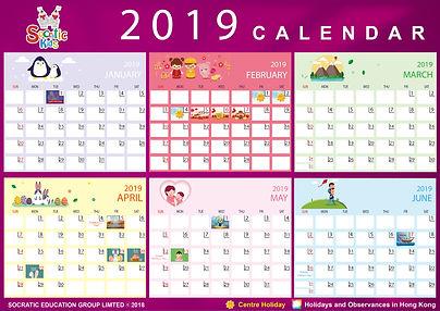 Calendar 2019.jpg