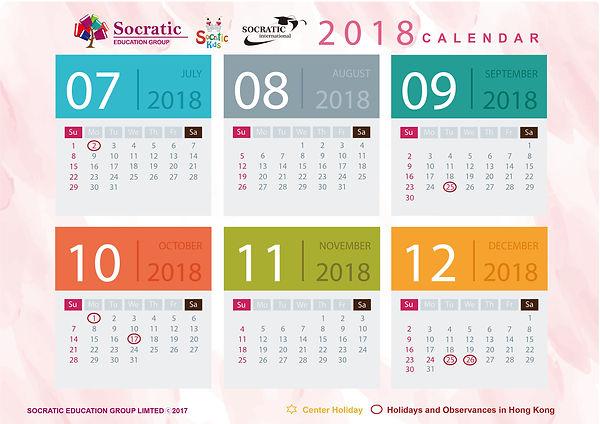 Calendar 7-12.jpg