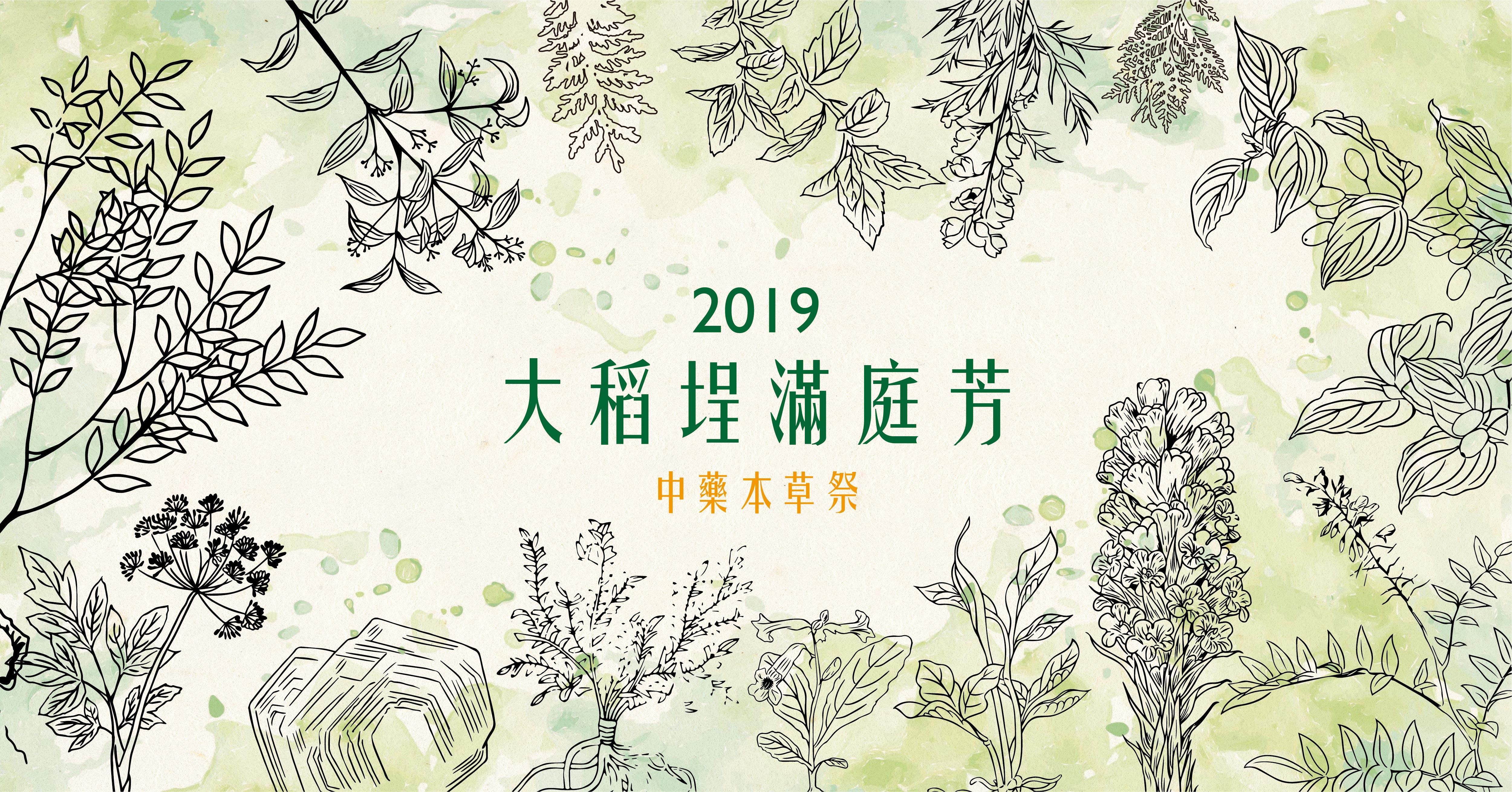 四月活動主視覺_活動Banner