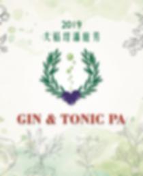 GTP主視覺_活動網站Banner01.png