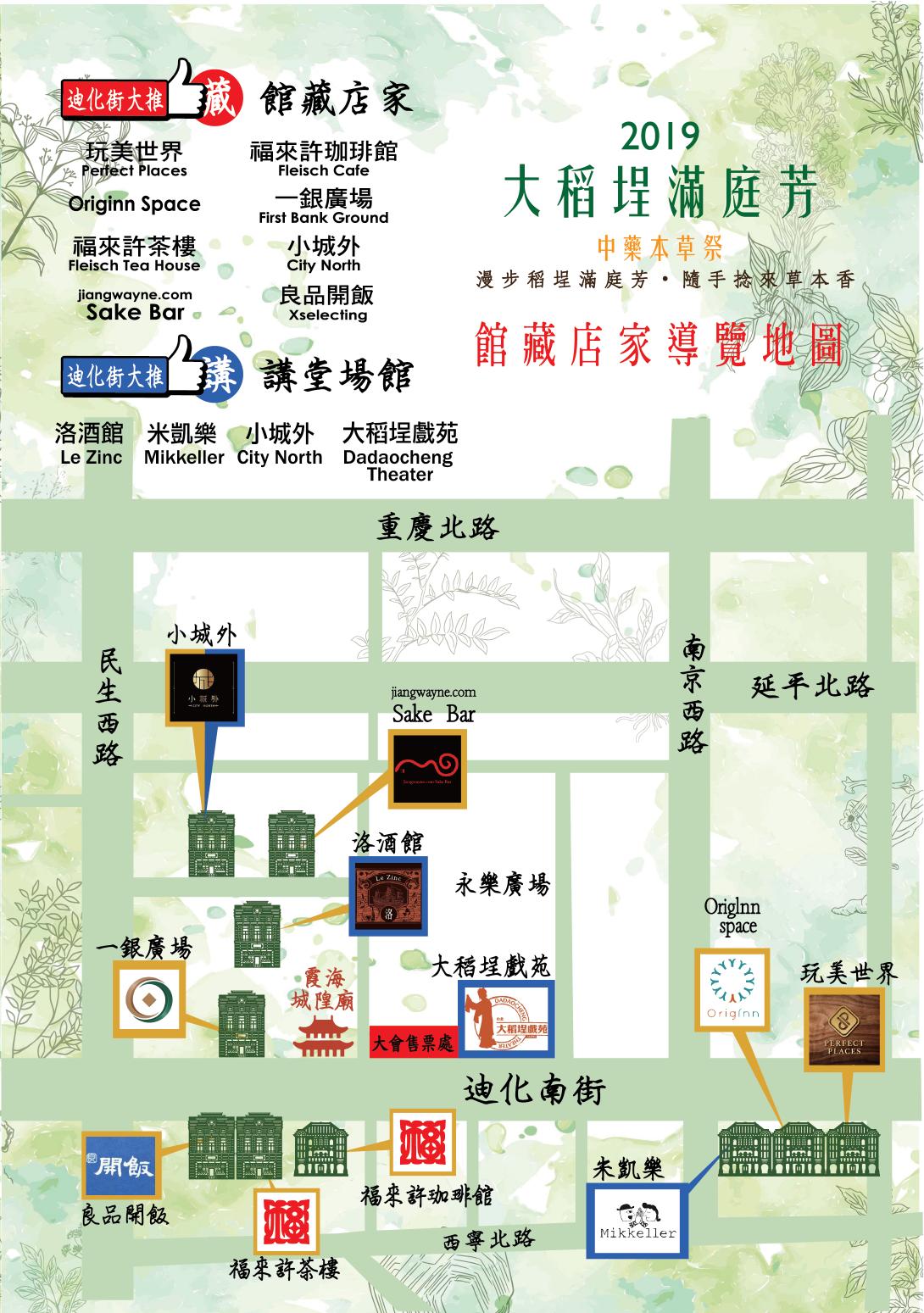 琴書地圖外框02.png
