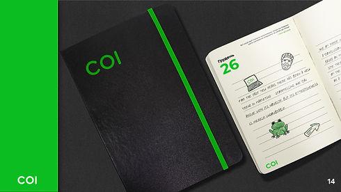 Brand book coi-14.jpg