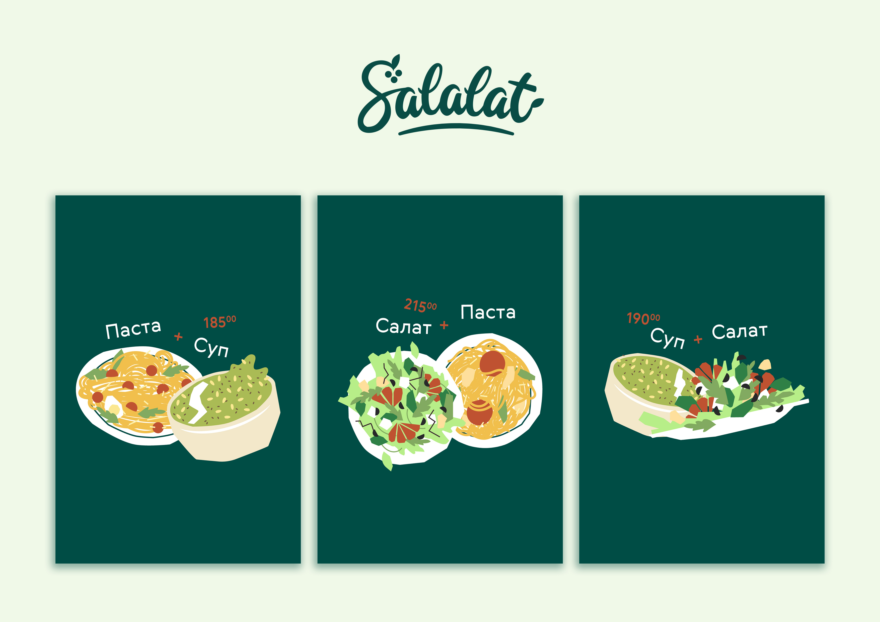 Menu_illustrations
