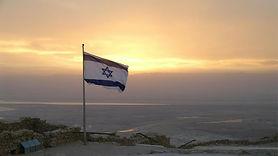 flag-186476_1280-1200x675.jpg